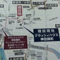 写真:電機学校発祥の地(東京電機大学)