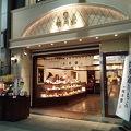 写真:明月堂 川端店