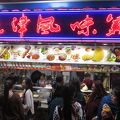 写真:龍津風味美食店