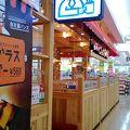 写真:コメダ珈琲店 ゆめタウン呉店
