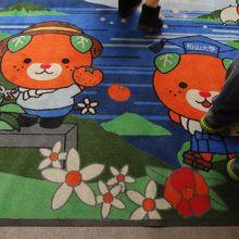副知事室の絨毯