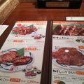 写真:ねぎし 有楽町店