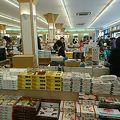 写真:橋立大丸 本店
