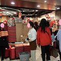 写真:奇華餅家 (香港国際機場店)