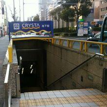 日本一の広さを誇ろ地下街