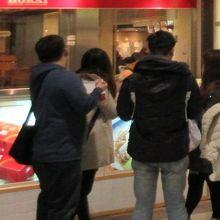 大阪に来たらやっぱり蓬莱の豚まんは外せません。