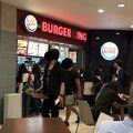 バーガーキング (グアム国際空港店)