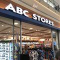 写真:ABCストア (マイクロネシアモール店)