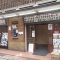 写真:新宿末廣亭