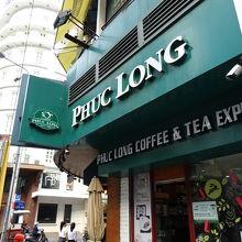 ベトナムコーヒーをお土産に!