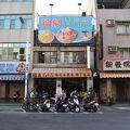 写真:福泉冰店