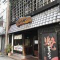 写真:薩摩蒸氣屋 菓々子横丁