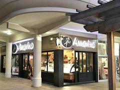 アモリーノ (ニューカレドニア店)