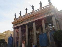 フアレス劇場