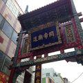 写真:横浜中華街関帝廟