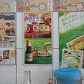 写真:Kuang Heng Pratunam Chicken & Rice