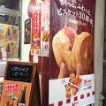 写真:ケンタッキーフライドチキン 新宿西口店
