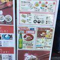 写真:大山生煎店