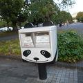 写真:パンダ郵便ポスト (上野動物園)