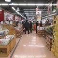 写真:ロッテマート (金浦空港店)