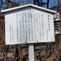 写真:筒城宮伝承地