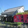 写真:竹田屋