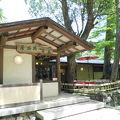 写真:春日荷茶屋