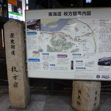 駅前に詳しい案内図があります