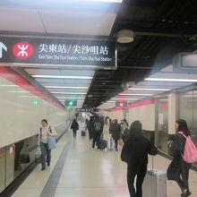尖東駅との一体感が感じられる駅です