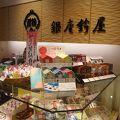 写真:銀座鈴屋 アトレ目黒店