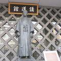 写真:嘉納治五郎像 (講道館)