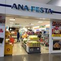 写真:ANAフェスタ 関西国際ゲート店