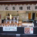 写真:仁々木 石山寺店