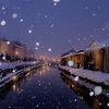 人気の小樽運河