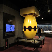 長崎型原爆「ファットマン」
