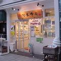 写真:杉養蜂園 琵琶湖長浜店