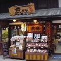写真:長浜煎餅堂
