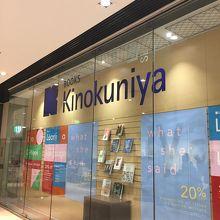 シドニーで最大の書店