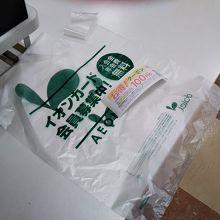 ダイエー (横浜西口店)