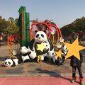 写真:上海野生動物園