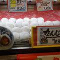 写真:お菓子の日高 本店