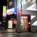 写真:ステーキハウス88 辻本店
