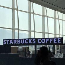 スターバックス 香港国際