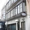 写真:河太郎 中洲本店