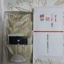 御土産:鶴屋吉信の御菓子。2〜3年前は 紅白饅頭だったけど。