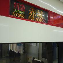 東武線の特急です。