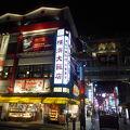 写真:横浜大飯店
