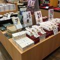写真:日光カステラ本舗 磐梯日光店
