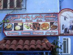 Restaurant Populaire Bab Ssour