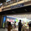 写真:ココ コーヴ (ワイキキ ビーチ ウォーク店)
